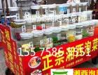 武汉年轻人创业做什么赚钱,武汉去哪加盟湘西泡菜小吃