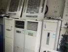 高价回收空调酒店设备宾馆设备厨具设备,期待您的来电