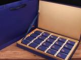 印刷包装盒 包装盒生产 包装盒厂家 包装盒印刷