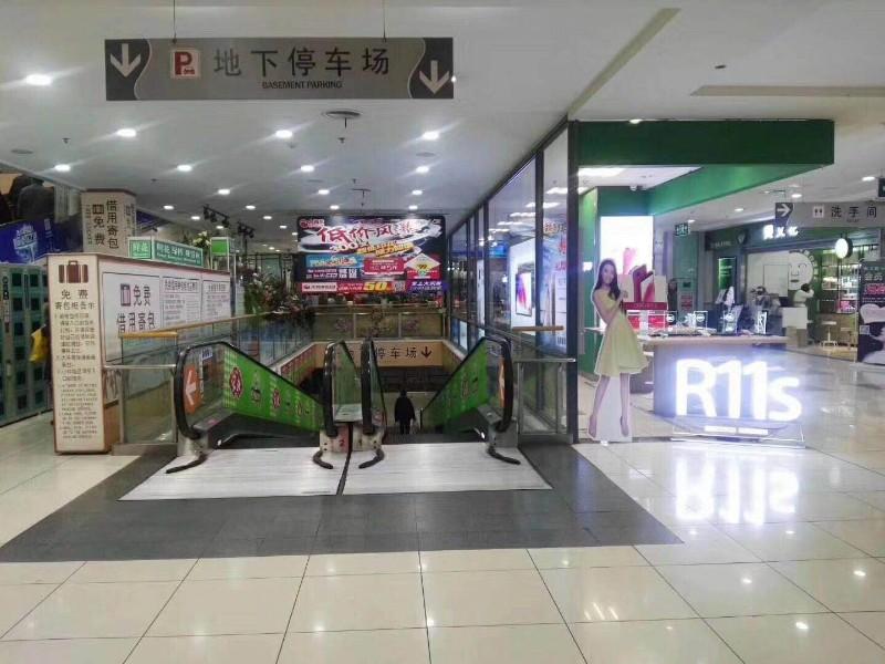 朝阳街,北土城 购物中心招商 6-9元/平 教育行业