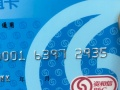 专业收卡回收商通卡沈阳资和信商通卡回收