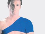 护具批发 0183 运动护肩/护单肩 护肩 蓝色 可混批
