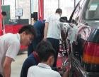 武汉较好汽修培训学校是哪个