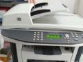 HP1522一体机带复印 打印 HP最好用的一体机