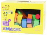 家乐宝kingball EVA泡沫积木 软积木 儿童早教玩具 厂