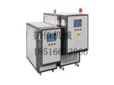 电视机配件生产机器专用加热制冷设备油温机冷水机