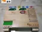 上海嘉定实木运动地板厂家,枫木体育地板选购