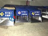 南宁专业道路施工牌供应 广西前方施工标志牌