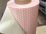 3MCN4490膠帶系列進口材料咨詢深圳市盛東新材料有限公司