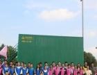 旅游式拓展,户外拓展**台州基业百年教育
