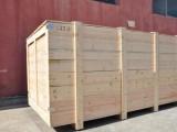 南京峰之沙包装箱木板木方回收
