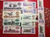 武汉纪念币收购 武汉回收金银币 武汉回收老纸币