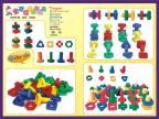 【童才】塑料益智拼装玩具&螺丝碰对& 积木 厂家批发