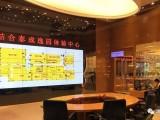 广州白云养老院哪家好,泰成逸园正规大型医养结合收费项目