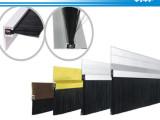 热卖毛刷 尼龙条刷,工业条刷密封条刷,除尘挡水条刷 铝合金条刷