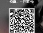西绣云微盘微交易高条件招运营中心及会员单位