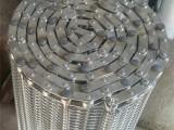 不锈钢加密网带生产厂家链条耐高温输送网带输送机网带