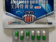 美国骨黄金胶囊厂家正品价格