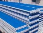 专业承接:钢结构厂房、仓库、停车棚。
