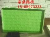 塑料盖板模具-盖板模具材质--保定泰鼎模具厂