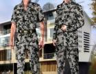 定做保安特训制服,订制机场保安制服