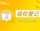 重庆0元免费注册公司 工商代办!可以提供无地址注册公司服务