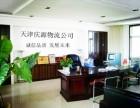 天津庆源物流到全国各地整车零担运输 托运搬家专线 设备搬迁