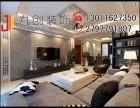 淄博周村装饰设计-中海文昌湖装修样板间