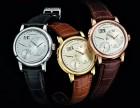 手表回收包包回收,重庆铂澜名品