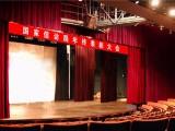 四川省成都市金丝绒舞台幕布电动舞台幕布防火舞台幕布
