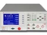 CS9935 程控安规综合测试仪(交直流耐压/绝缘/接地/泄漏[