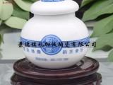 景德镇礼加诚定制可以印制自己设计的图案的青花陶瓷膏方罐子