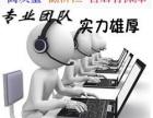 辽宁198创客新零售系统开发 创客新零售到底是什么
