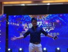 中国黑天天传媒主持团队(卷柏互联网)