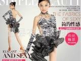新款拉丁舞服装女童舞蹈服儿童拉丁裙演出表演服装拉丁舞裙女豹纹