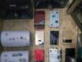 低价批发各种小家电
