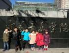 北京天通苑龍寶沒有寒暑假的幼兒園
