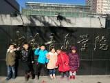 北京昌平区寄宿幼儿园在哪里有