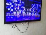 康佳彩电宜兴专业维修部