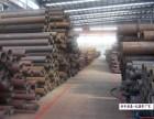 聊城龙一金属材料有限公司是一家主要经营不锈钢产品的钢材公司