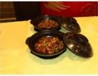 加盟杨铭宇黄焖鸡米饭多少钱