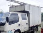双排座箱式货车(通信抢修车9成新)