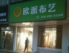 新安 职高东惠康园b区门口 商业街卖场 133平米