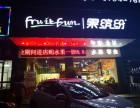 惠州新零售水果品牌加盟的三大趋势