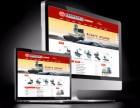 提供南通网站建设,网页设计制作,网络维护