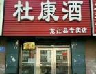 出租龙江七道街门市