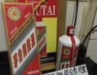 好酒来贵州的茅台酒厂的内部接待用