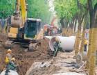 上海地区专业管道维修改造工程