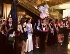 上海boss私人公馆招聘无费用