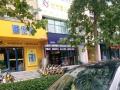 祥盛街临街商铺52平米、年租13万、售价177万